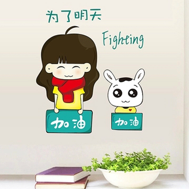 Cozy bedroom wall stickers school dormitory arrangement inspirational cartoon characters and creative personality small greek stickers can be removed