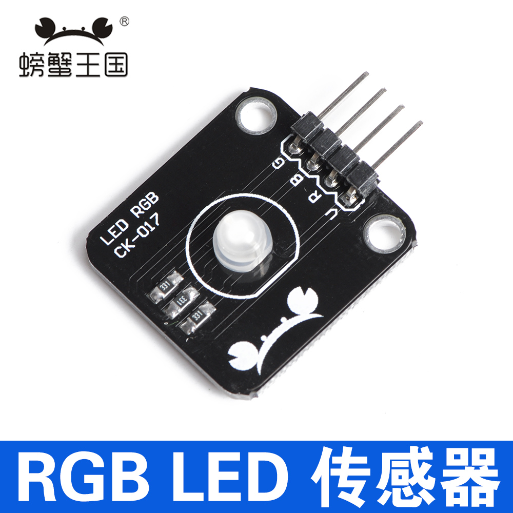 China Rgb Led Cube Shopping Guide At Alibabacom Tri Color Circuit Controller Get Quotations Crab Kingdom Ck017rgb Red Blue And Green Three Kinds Of Light Sensor Module Development