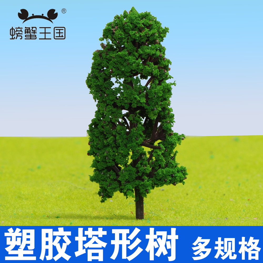 Crab kingdom diy handmade construction sand table model making material model tree landscape plastic tower tree