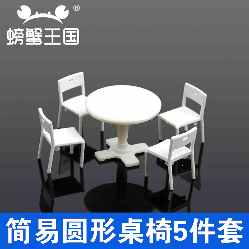 Crab kingdom diy sand table model building model material scene ornaments round 5 sets of tables and chairs