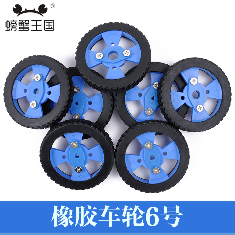 Crab kingdom hollow rubber tires toy car wheels diy model accessories and more specifications