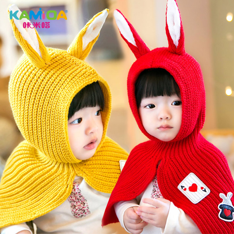 Cracking meters despair siamese shawl autumn and winter baby hat baby hat wool hat children baby rabbit ears hat