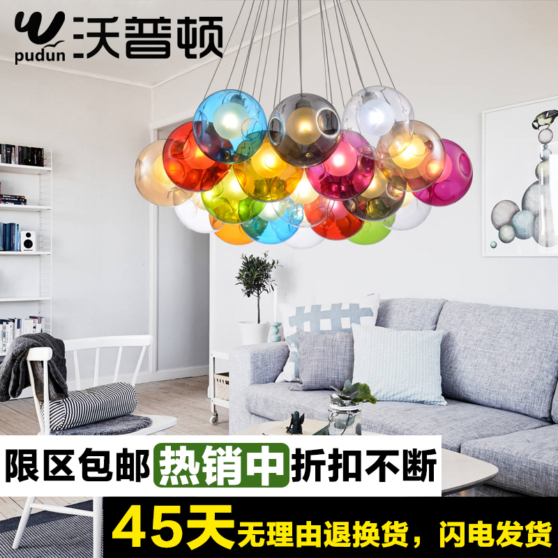 Creative arts chandelier living room restaurant bar led color bubble chandelier ball ball ball ball double cover glass ball chandelier