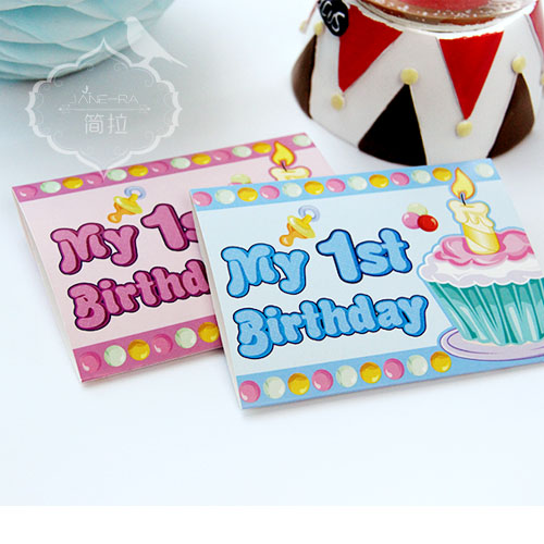 Creative children party decoration supplies furnished baby birthday invitations invitations invitations invitation invitations aged men and women week card