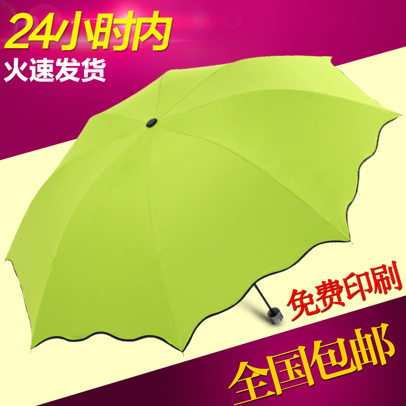 Creative flowering water umbrella folding umbrella creative female sun umbrella umbrellas vinyl uv sunscreen parasol umbrella line