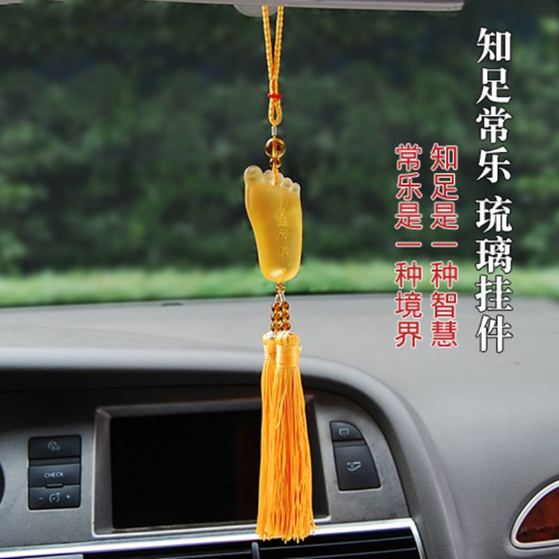 Creative glass crystal car pendant peace symbol pendant car car car car ornaments ornaments ornaments within the male