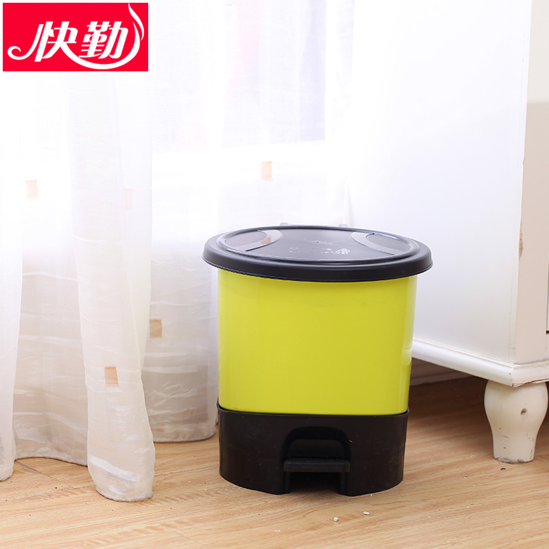 Creative household trash trash foot living room kitchen bathroom toilet european style plastic trash can with lid