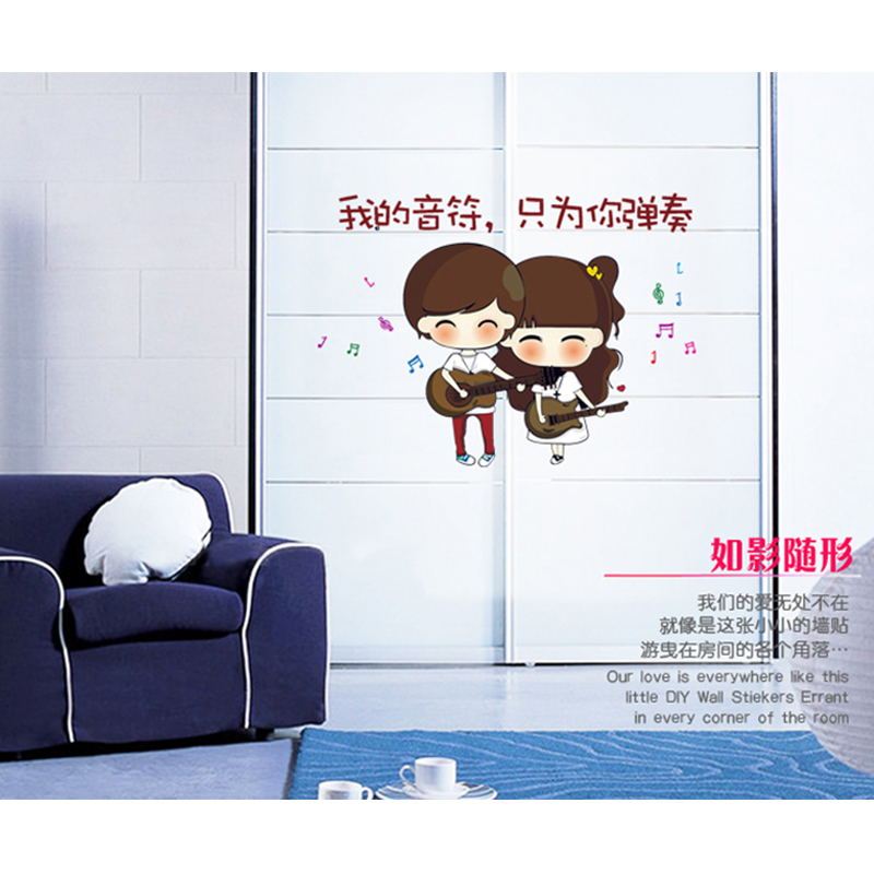 Creative life cartoon inspirational music lovers waterproof wall stickers living room bedroom entrance decorative painting wall stickers stickers