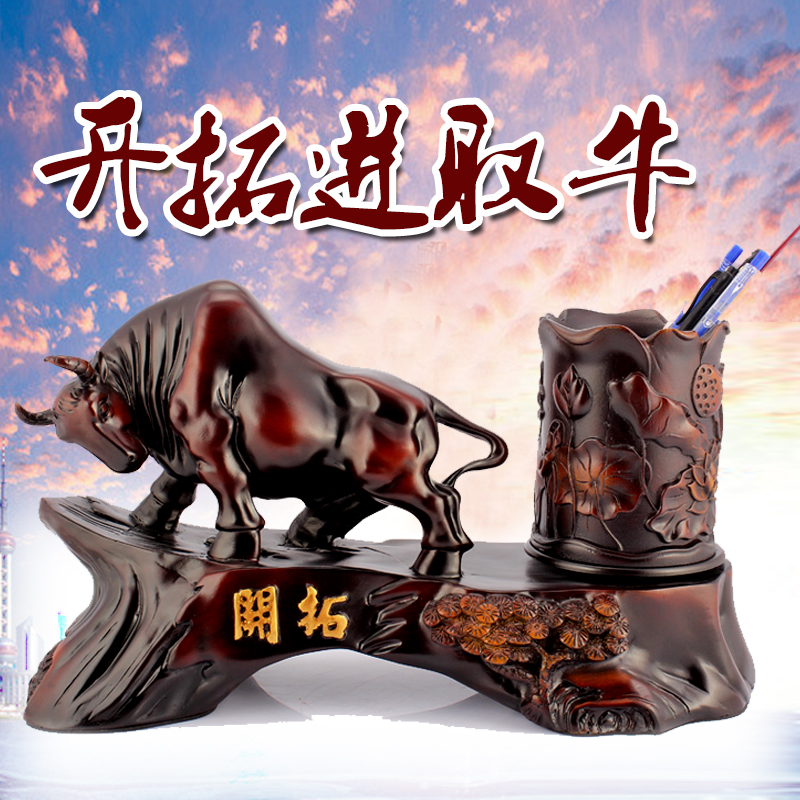 Creative office decoration business gifts lucky leadership boss desk desk desk surface practical cow ornaments pen