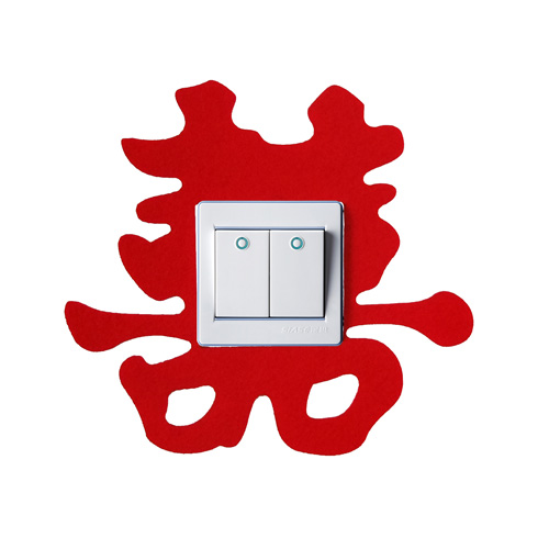 Creative personality arranged marriage new house marriage room decorative switch stickers switch sets wovens red hi word wedding supplies