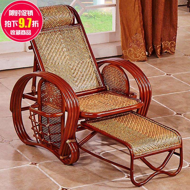 ... Creative Rattan Furniture Balcony Folding Rocking Chair Recliner Chair  Happy Old Wicker Chair Lazy Chair Beach