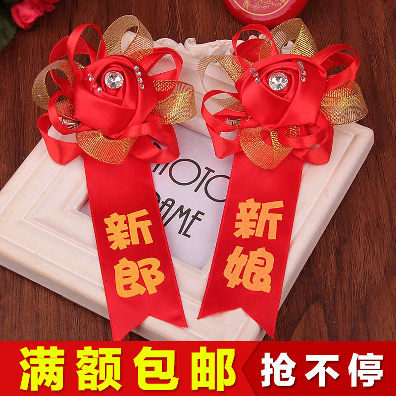 Creative upscale wedding supplies wedding the bride and groom boutonniere corsage brooch artificial flowers korean chest wreath customized set free shipping