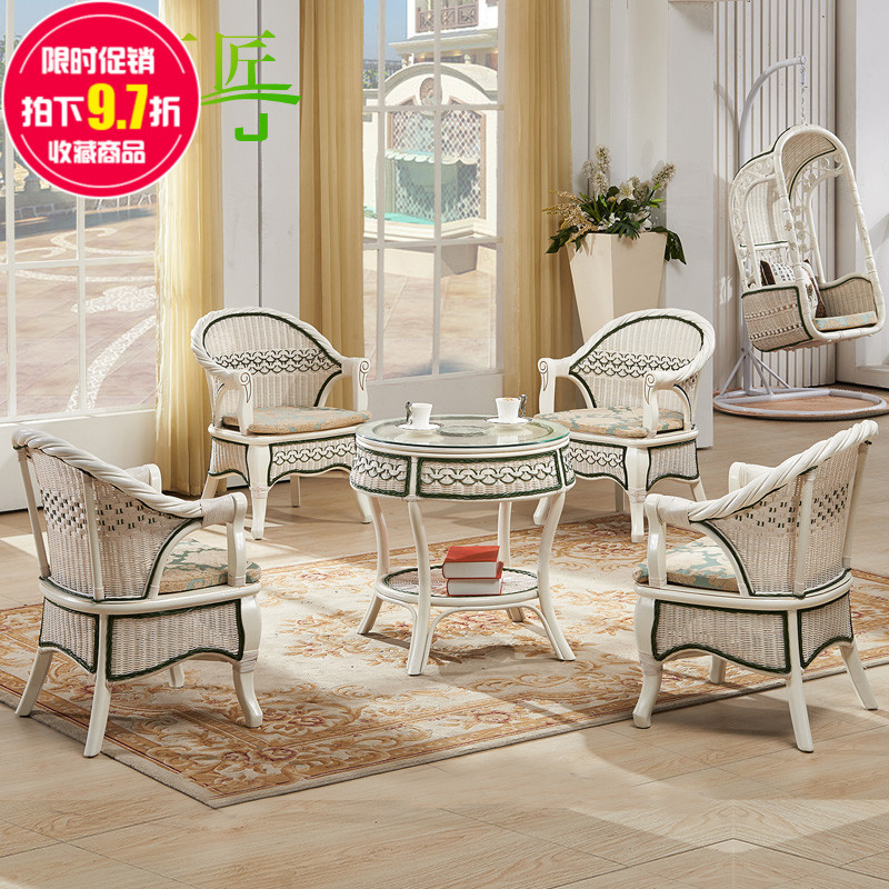 Creative white rattan chairs rattan chairs coffee table three wujiantao combination of outdoor rattan furniture rattan patio balcony tables and chairs sets