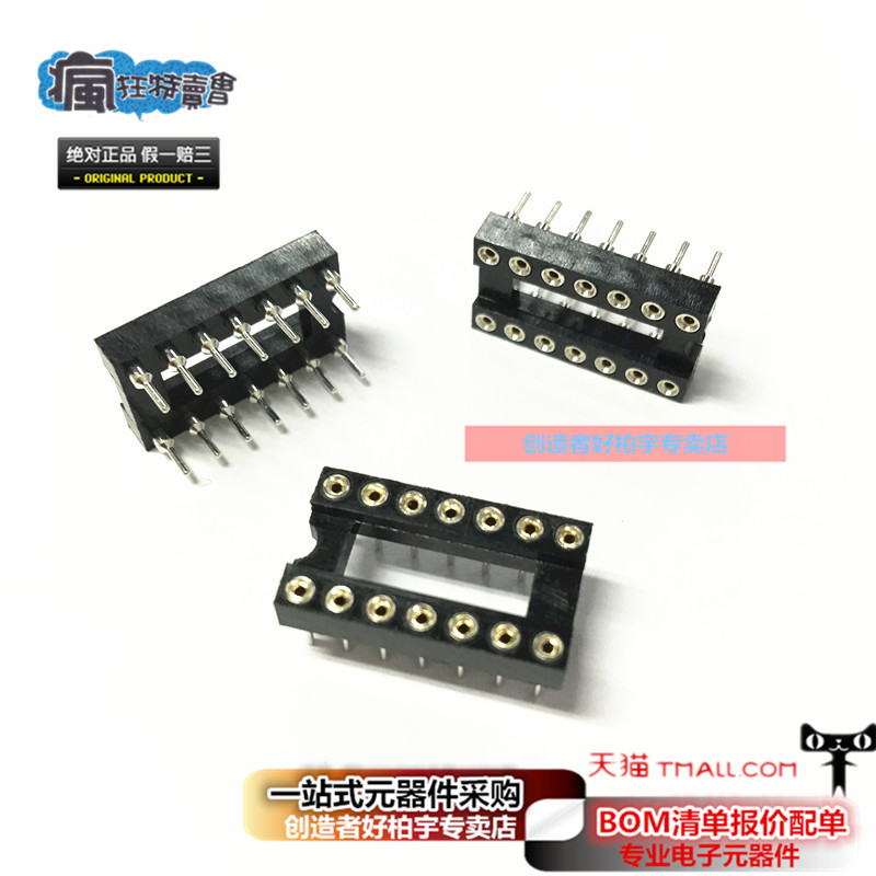 Creators | chip holder dip-14 (34 rats) microcontroller ic block block ic socket ic socket seat round hole 2.54mm