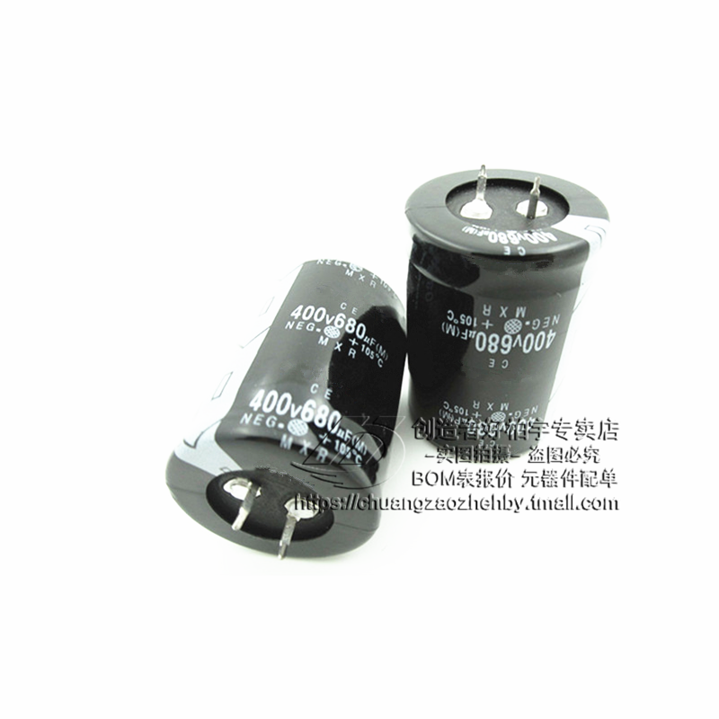 Creators | horns capacitance 400 v 680 uf electrolytic capacitor volume 35*50