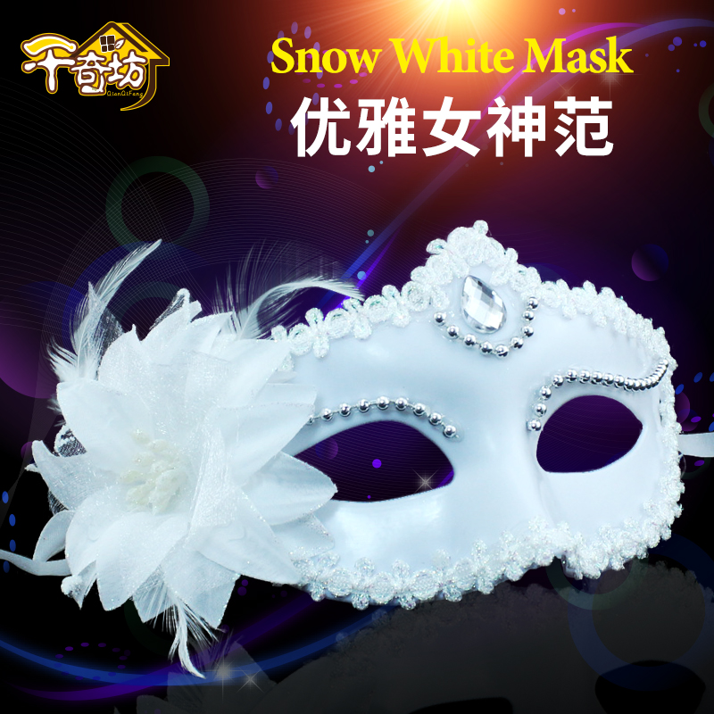 Creepy square christmas masquerade mask halloween mask venetian mask snow white 22g