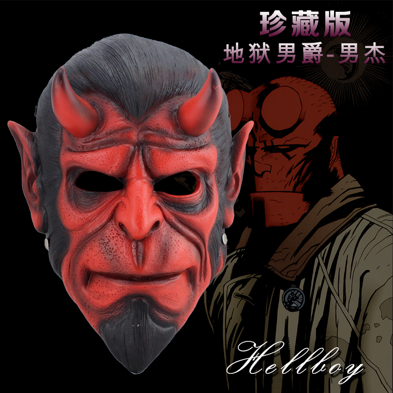 Creepy square halloween supplies props adult children's toys collector's edition resin mask hellboy mask