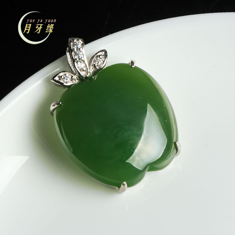 China genuine green jade china genuine green jade shopping guide at get quotations crescent edge genuine jade jewelry inlaid jade pendant natural spinach green jade and nephrite jade pendant aloadofball Gallery