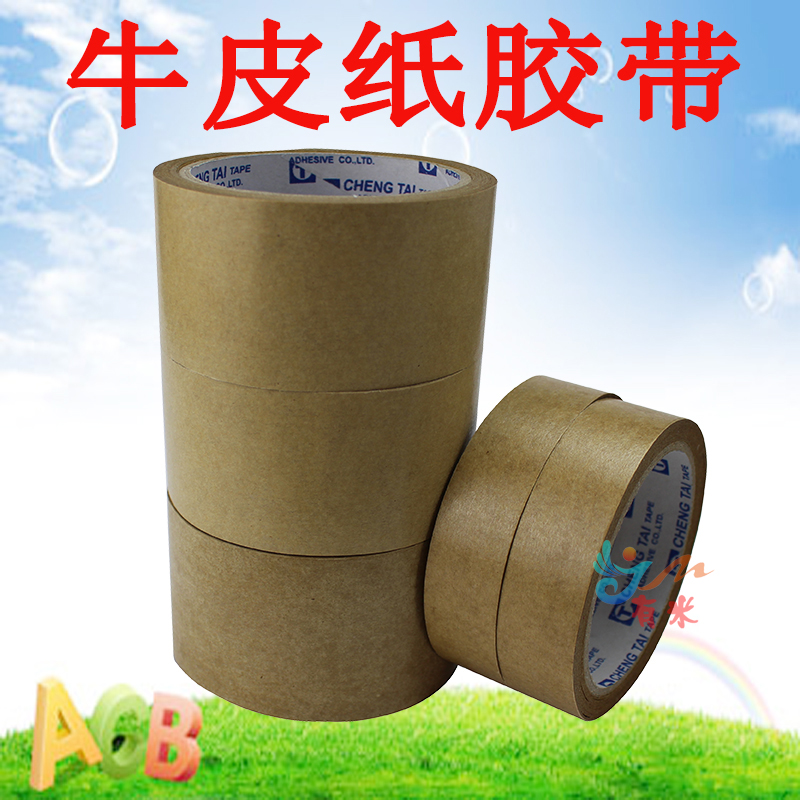Cross stitch frame frame kraft paper tape high viscosity sealing tape adhesive paper tape is not warped