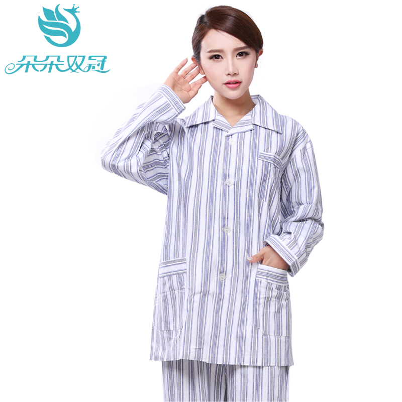 Crown stickin' female jumpsuit and long sleeved tracksuit suit hospital patient service patient service patient service free shipping