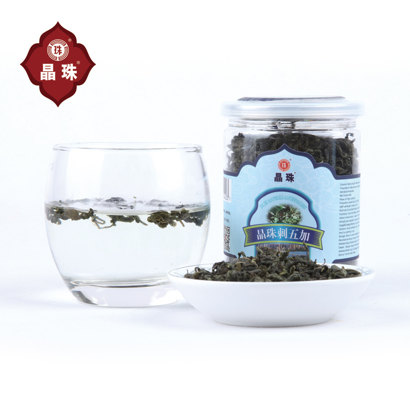 [Crystal beads] northeast changbai mountain wild acanthopanax acanthopanax tea leaves genuine [buy 1 to send a total of 1 2 cans ]