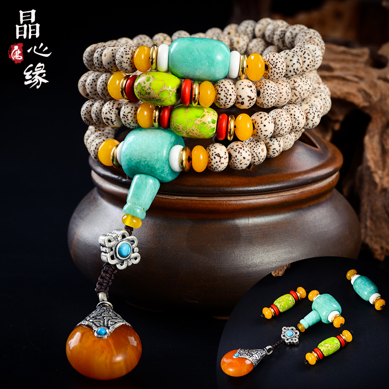 Crystal heart limbus-108 beads bracelets king pu tizi xingyue bodhi accessories package d iy loose beads beaded accessories