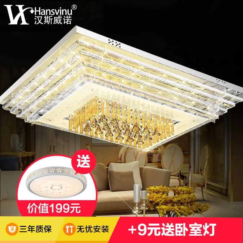Crystal light rectangular living room atmosphere led ceiling lamp modern minimalist bedroom lamp creative restaurant lighting