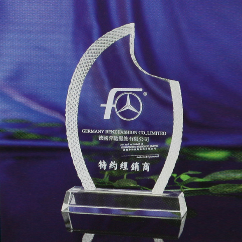 Crystal shengda crystal trophy custom made to order to join the licensing authority souvenir medal lettering spot 16