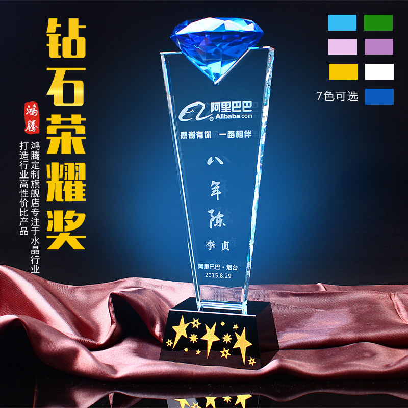 Crystal trophy custom creative upscale custom lettering diamond trophy crystal trophy awards business gifts production