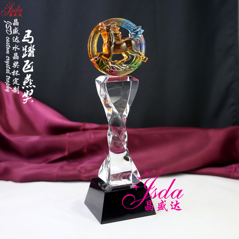 Crystal trophy custom production spot glazed horse business gifts souvenirs trophy creative lettering crystal trophy