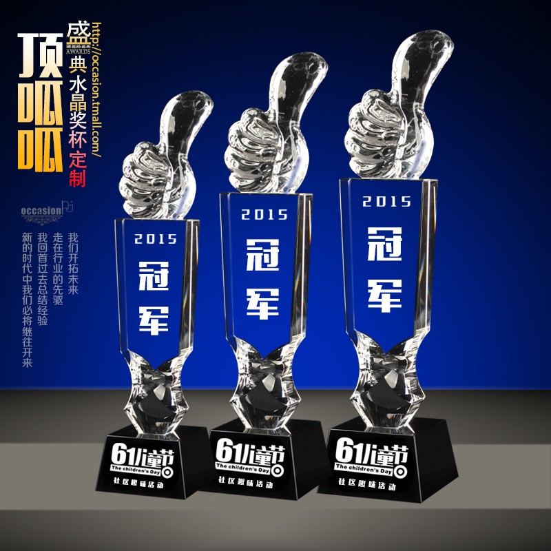 Crystal trophy custom spot free custom lettering trophy thumb trophy custom black holder company