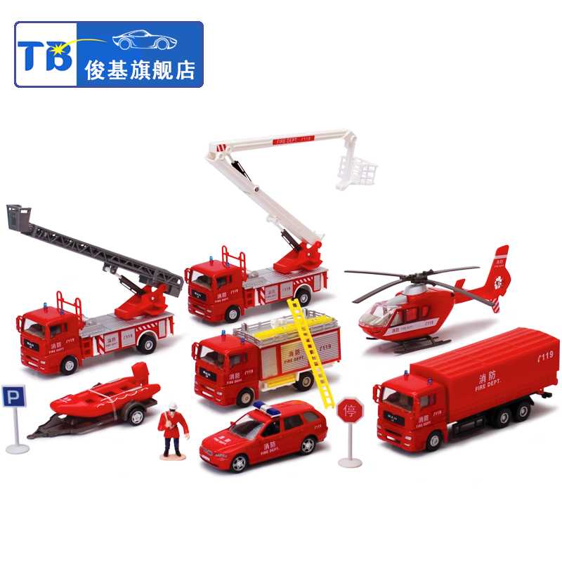 Csl 1: 60 children's toy fire truck police car kit alloy simulation large crane truck crane model gift