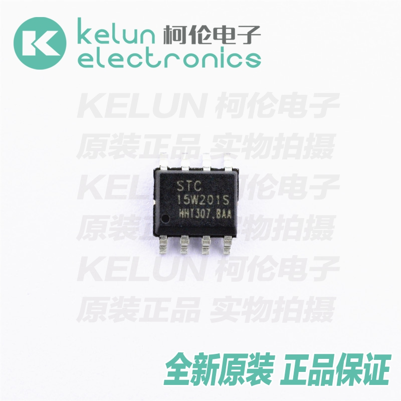 Cullum electronic STC15W201S-35I-SOP8 stc integrated electronic ic chip sop8