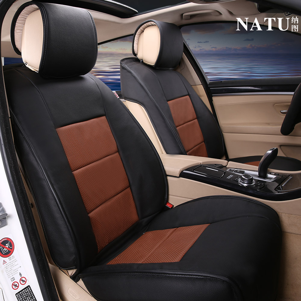 Custom 3d models cowhide leather cushion new buick gl8 seven lin ying ang kewei ang kela boulevard seat cushion