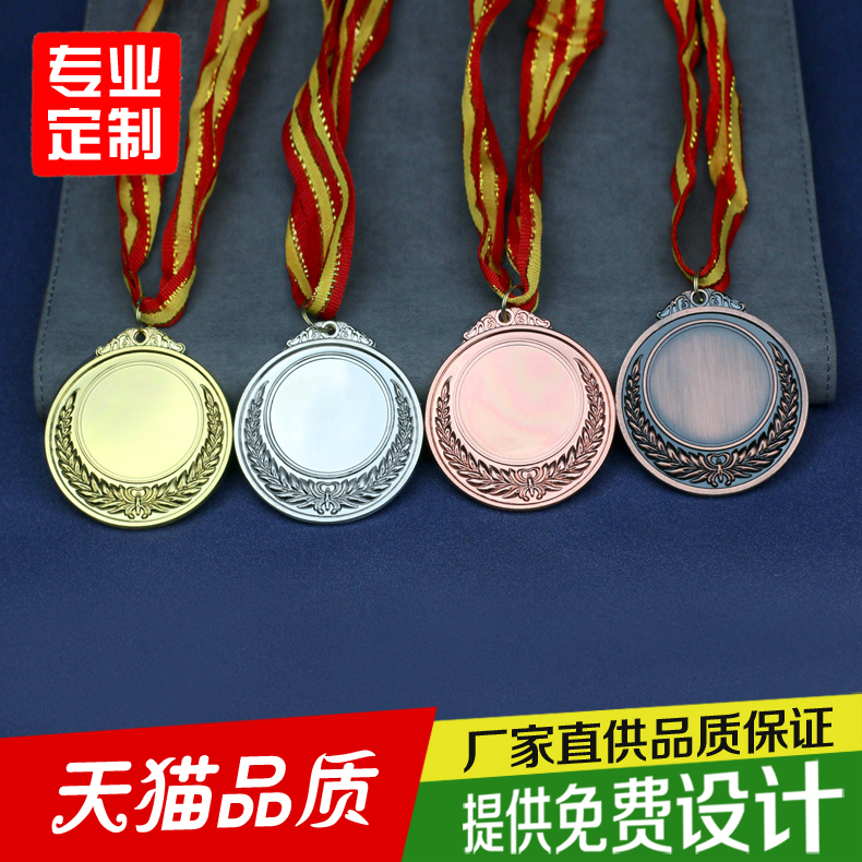 Custom bronze medal custom metal medal gold medal medal kindergarten common metal gold and silver bronze medal