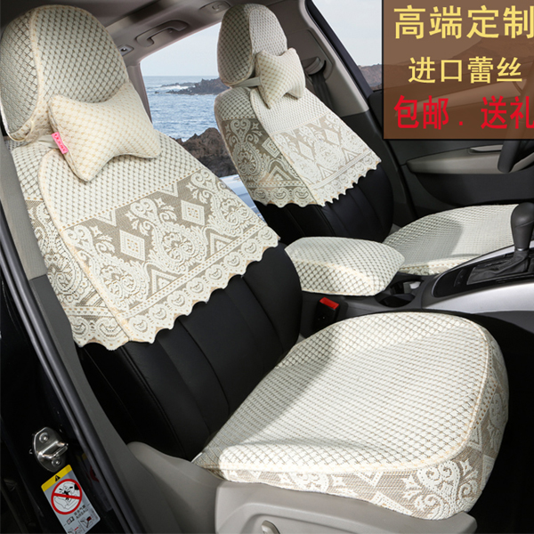 Custom car seat covers half sleeve lace four seasons general jeep compass wrangler jaguar xfxjlxfr