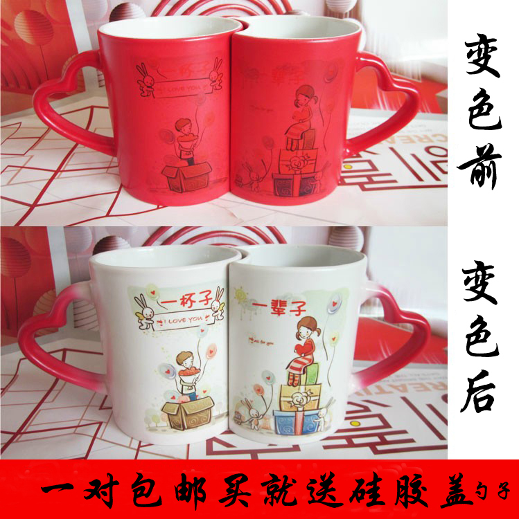 Custom color cup creative couple discoloration cup mug cup diy custom photo printed wedding gifts