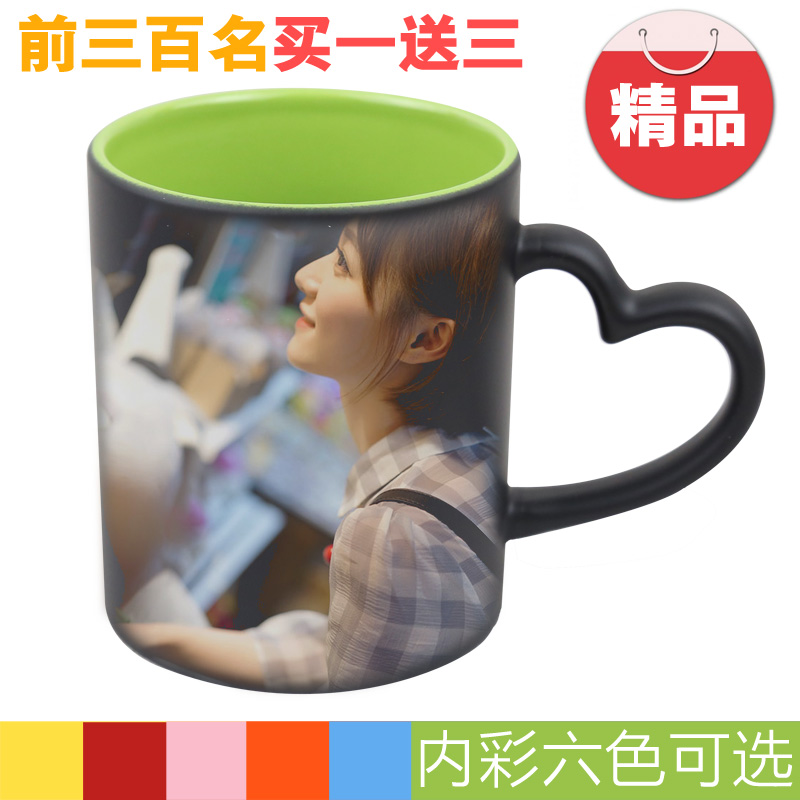 Custom color cup diy custom printed photo mug cup ceramic cup mark cup creative magic love the color inside