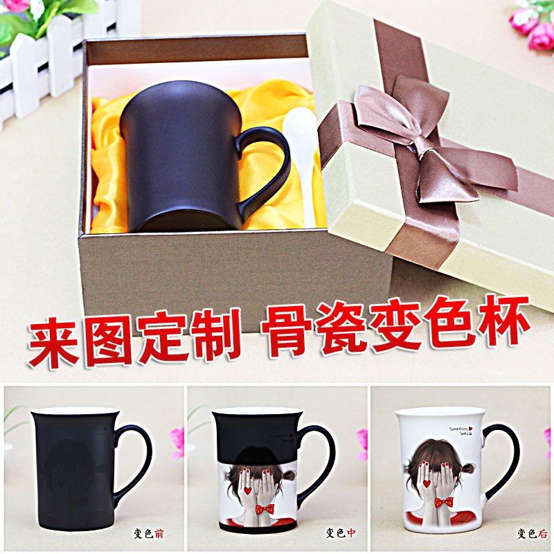 Custom color cup mug magic cup bone china production plus a cup of hot water will change color to show their photo