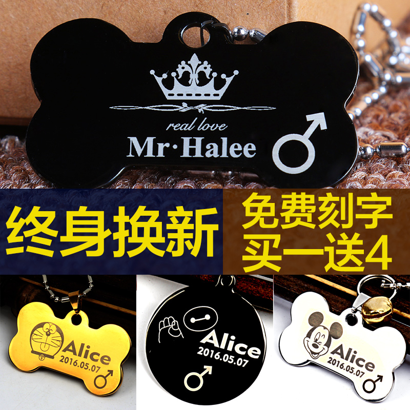 Custom laser engraved dog tag dog tag identity cards custom dog tag cat brand identity cards bell pendant necklace