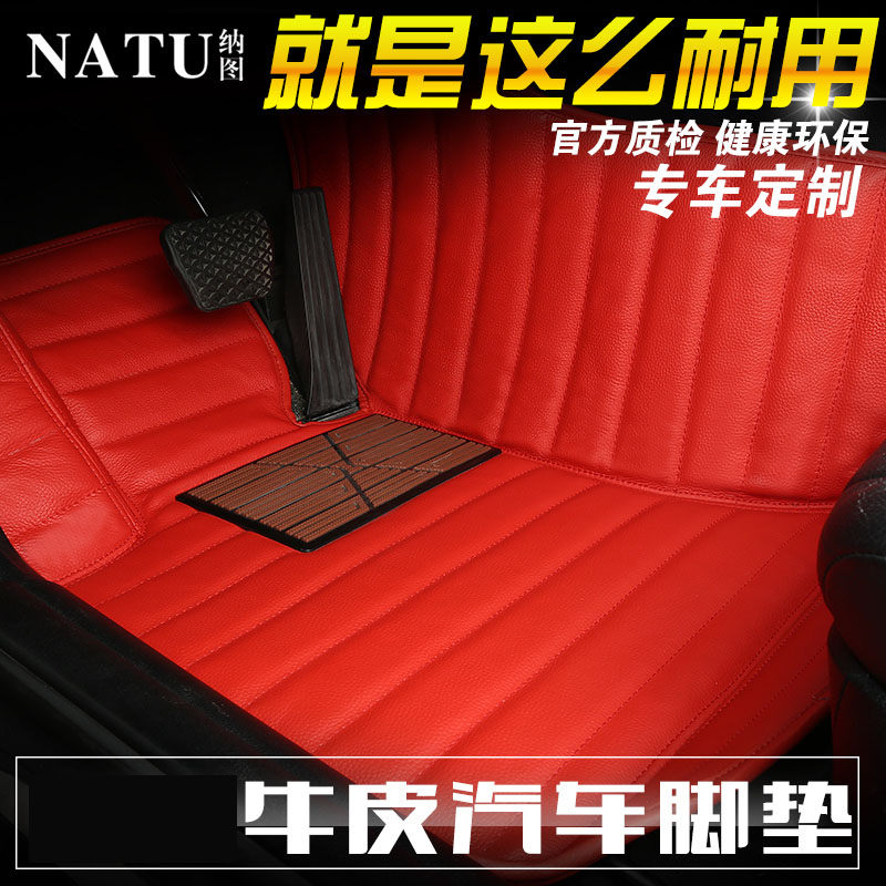 Custom leather four seat five special leather car mats volkswagen cc/polo polo/gti/hatchback sedan