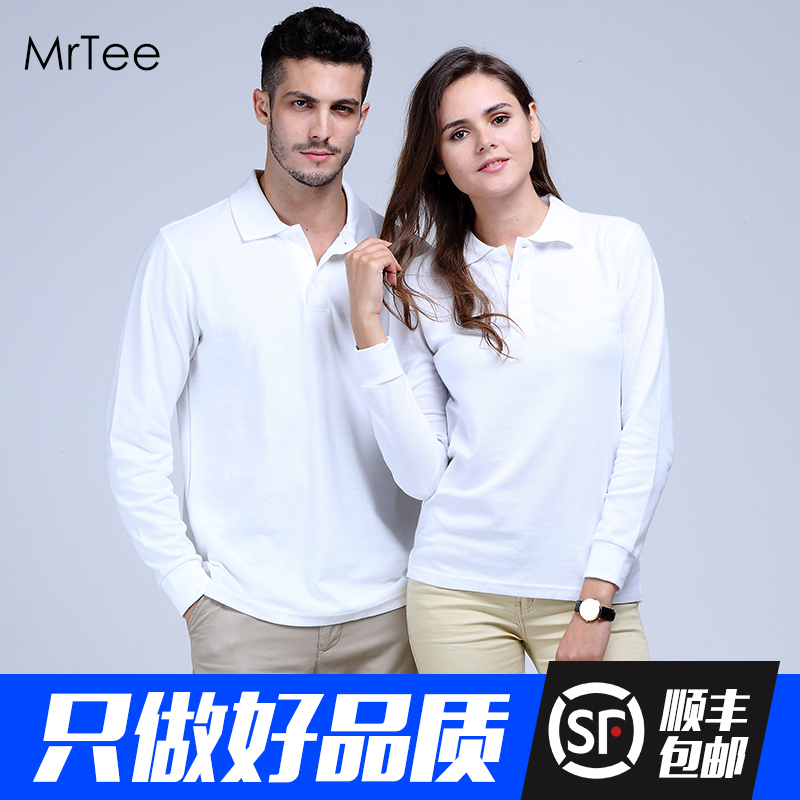 Custom long sleeve t-shirt polo shirt custom work clothes work clothes work clothes custom made t-shirt shirt nightwear