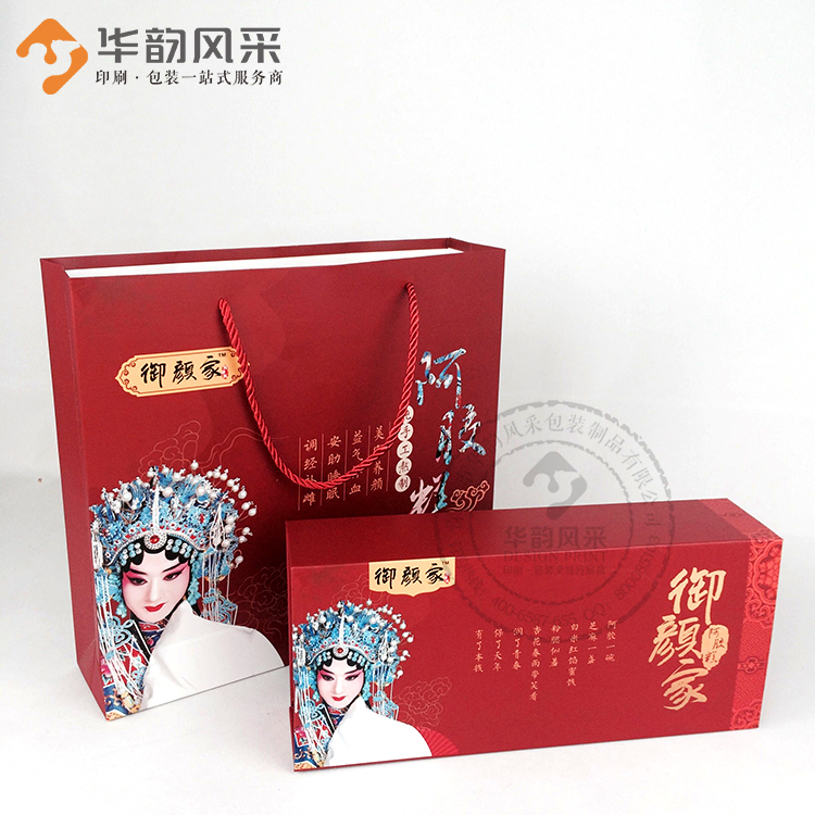 Custom manufacturer of gelatin cake gift box with a bag of pueraria ginseng upscale gift box packaging box customized
