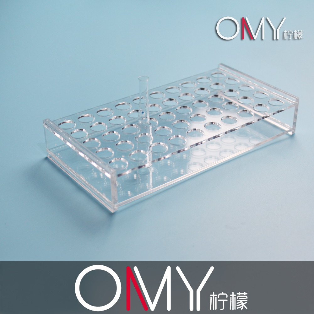 Custom organic ampoule injection bottle rack 1/2/5/10/20 ml 50 hole factory outlets can be customized