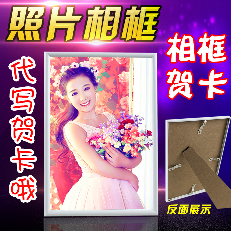 Custom painted live photos turn painted q edition comic avatar photo frame swing sets wedding photography creative gifts