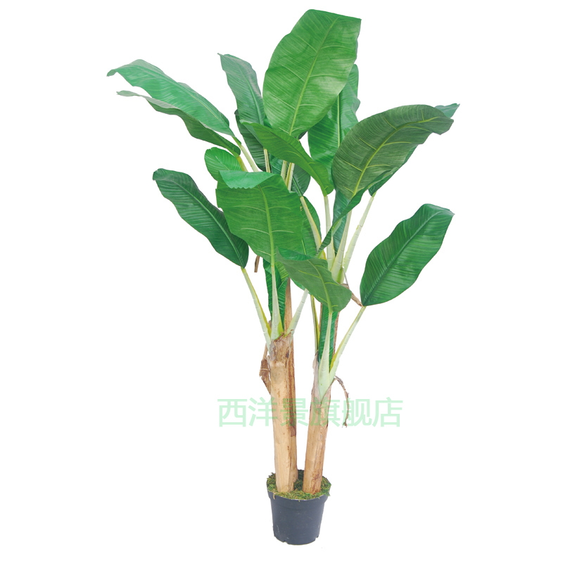 Custom simulation banana banana banana tree large outdoor stage props fake tree decorated artificial plants trees