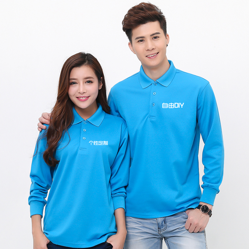Custom t-shirt custom corporate uniforms custom lapel long sleeve polo shirt advertising culture shirt clothes printed logo