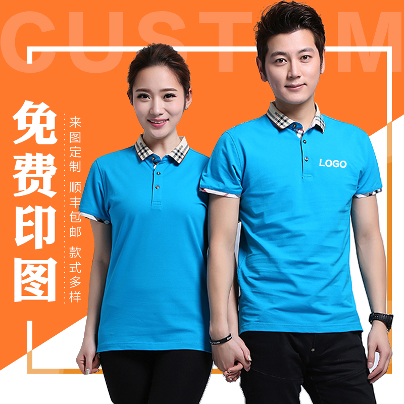 Custom t-shirt shirt nightwear t-shirt printing custom class reunion t恤custom