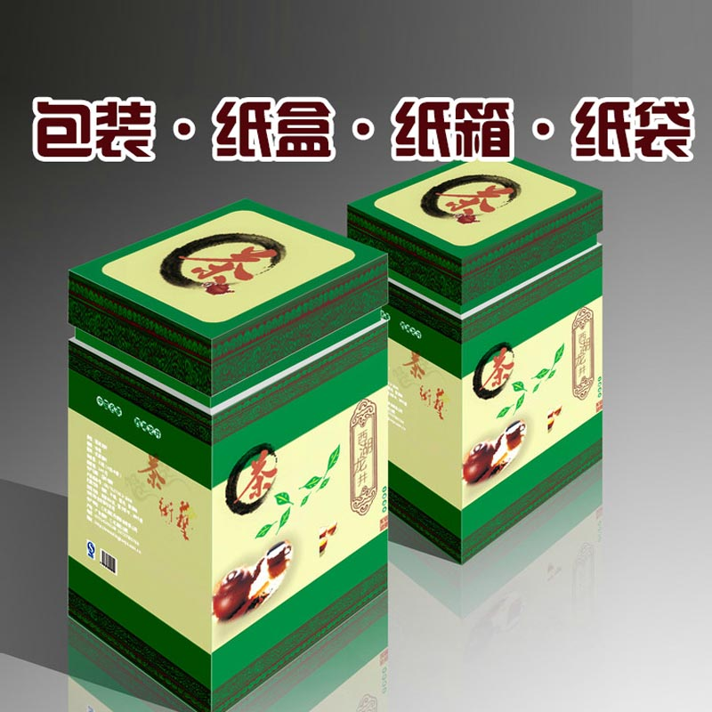 Custom tote bag packing box gift box wine packaging cartons of fruit gift boutique packaging refined products