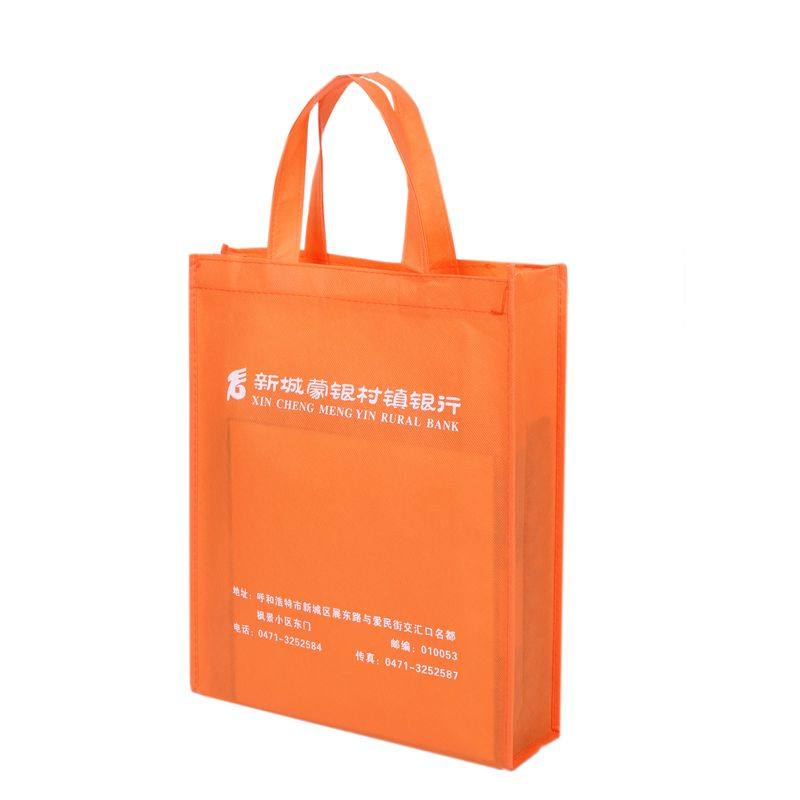 70bb76abb07c Get Quotations · Custom woven bags tote bags shopping bags custom  advertising blank bag packing bags shopping bags printed